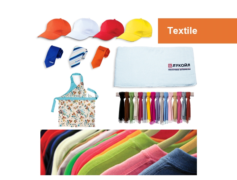 Textile Products - Promotion