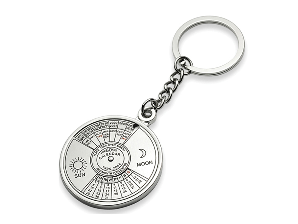 Keychain With 50 years Calender